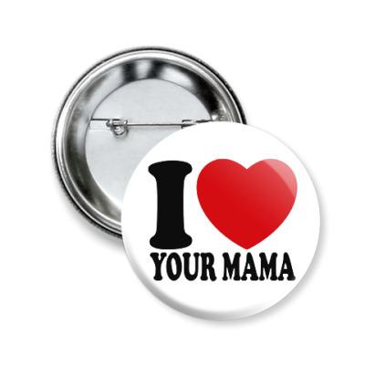 Значок 50мм Люблю твою маму