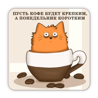 Костер (подставка под кружку) Кофейный кот
