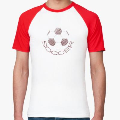 Футболка реглан футбол