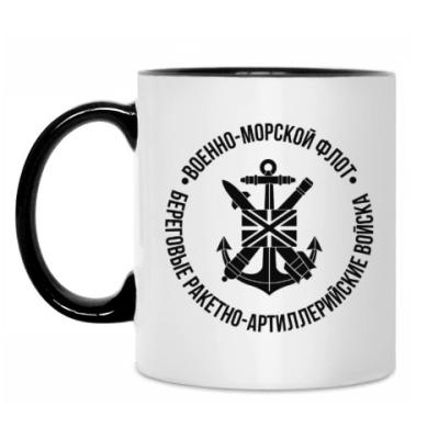 Кружка ВМФ БРАВ