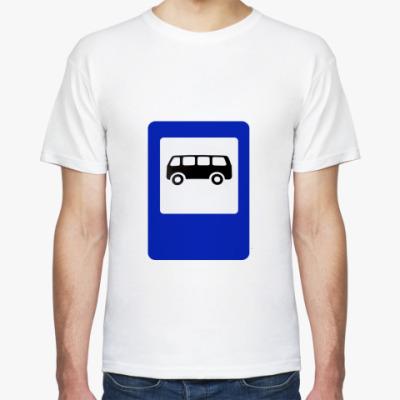 Футболка Знак автобус