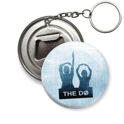 Брелок-открывашка The Dø