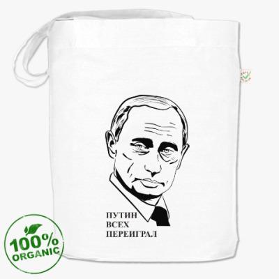 Сумка Путин всех переиграл