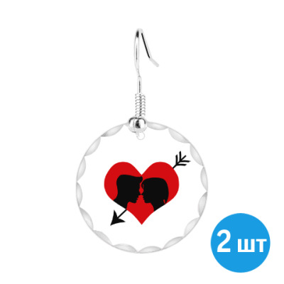 Серьги Сердце хочет любви