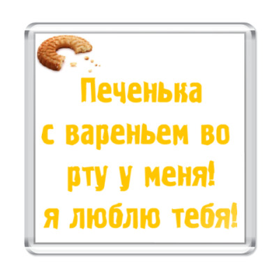 Магнит Печенька