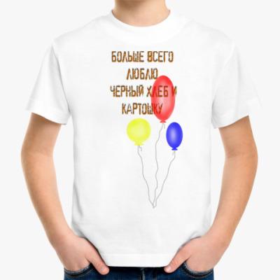 Детская футболка шарики