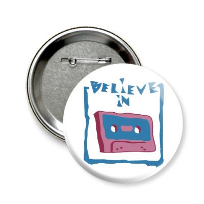 Значок 58мм Верю в кассеты