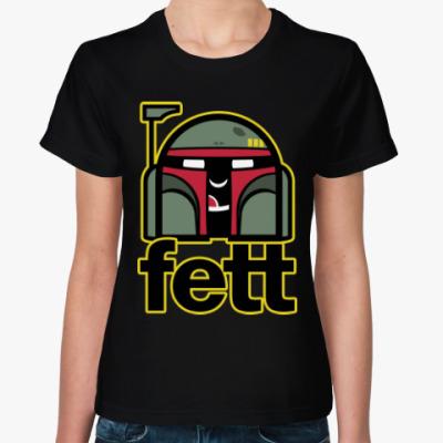 Женская футболка Боба Фетт (Звездные Войны)