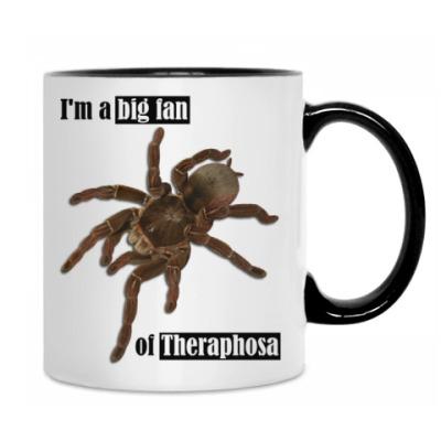 Кружка Theraphosa