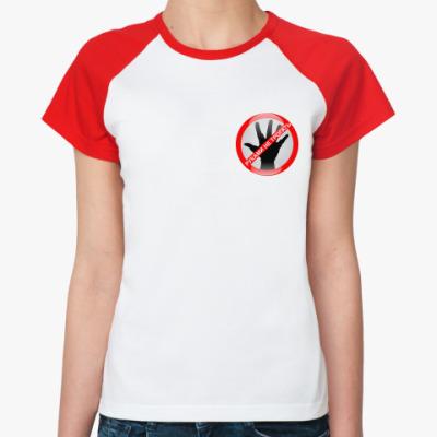 Женская футболка реглан Руками не трогать
