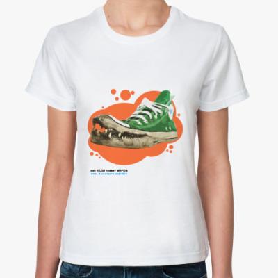 Классическая футболка 'крокодил'