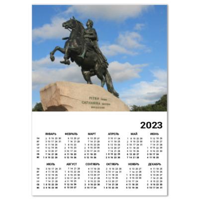 Календарь Медный всадник