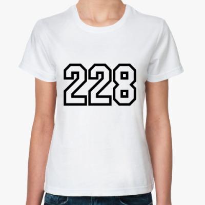 Классическая футболка 228