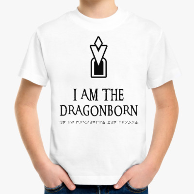 Детская футболка Dragonborn Skyrim
