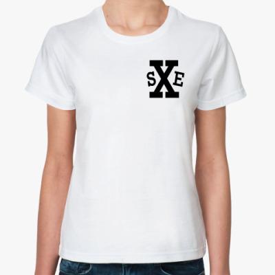 Классическая футболка sXe