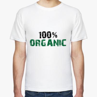 Футболка 100% ORGANIC