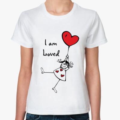 Классическая футболка I am loved