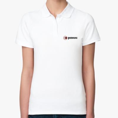 Женская рубашка поло Diary.Ru