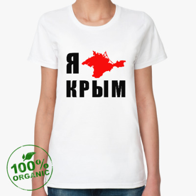 Женская футболка из органик-хлопка Крым