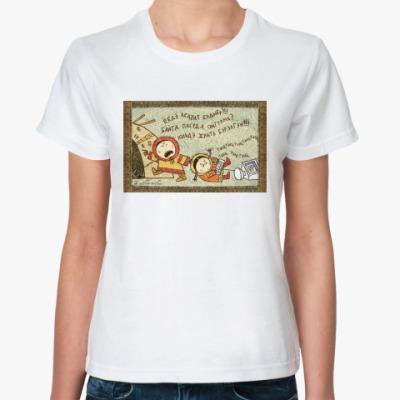 Классическая футболка Тыц-тыц