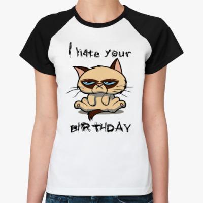 Женская футболка реглан Недовольный кот ( Grumpy cat )