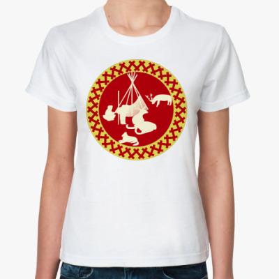 Классическая футболка Хантымансийск