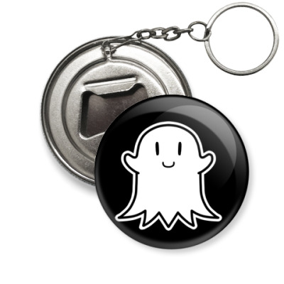 Брелок-открывашка Friendly Ghost