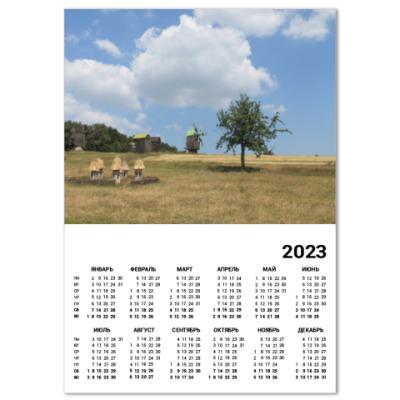 Календарь Украинский пейзаж