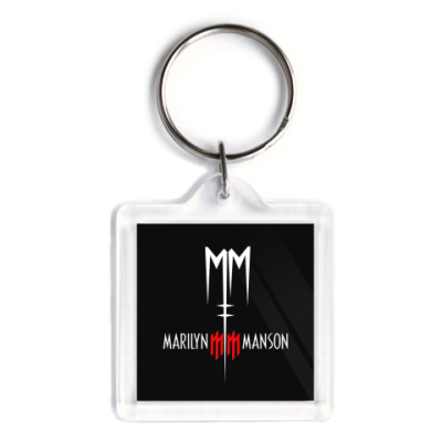 Брелок Marilyn Manson