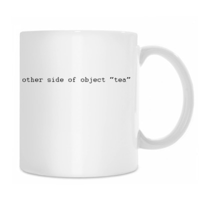 Для чая (!)