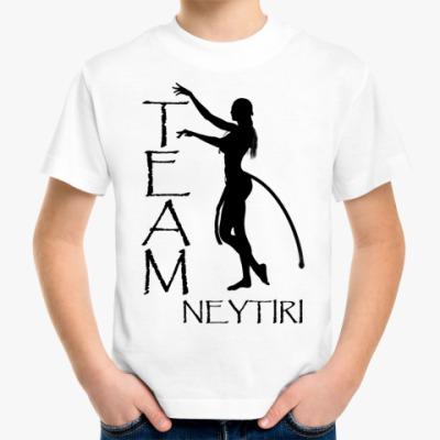 Детская футболка Team Neytiri