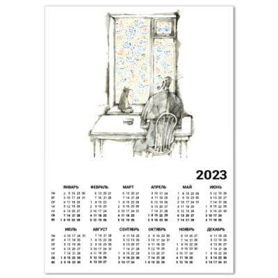 Календарь  Кокаин