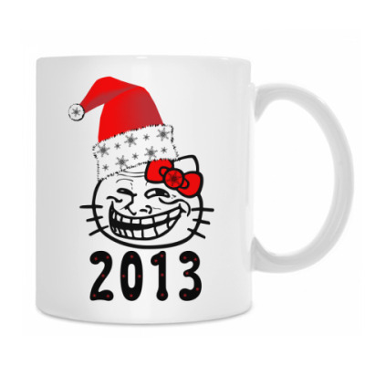 Trollface: happy new year