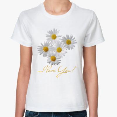 Классическая футболка Ромашки:)