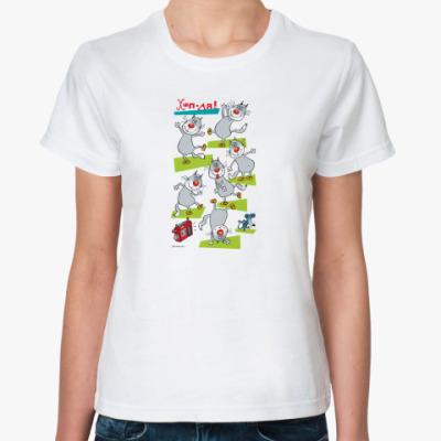 Классическая футболка ХОП-ЛЯ!