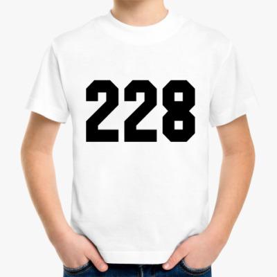 Детская футболка 228