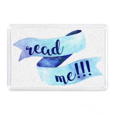 Магнит read me