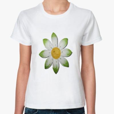 Классическая футболка Необычная ромашка
