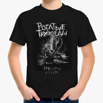 Детская футболка Детская футболка Fruit of the Loom (черная, dtg)