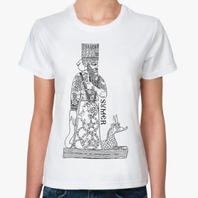 Классическая футболка  - Шумер