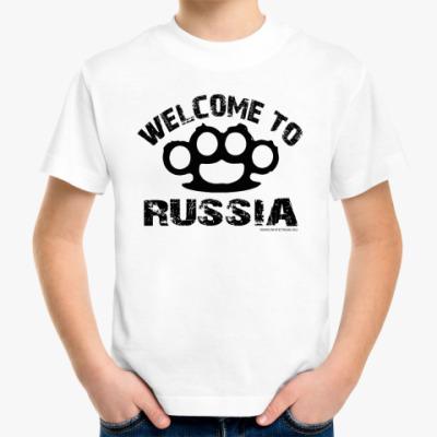 Детская футболка Детская футболка WELCOME RUS
