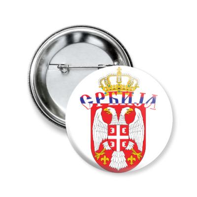 Значок 50мм Малый герб Сербии