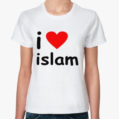 Классическая футболка Я люблю ислам!