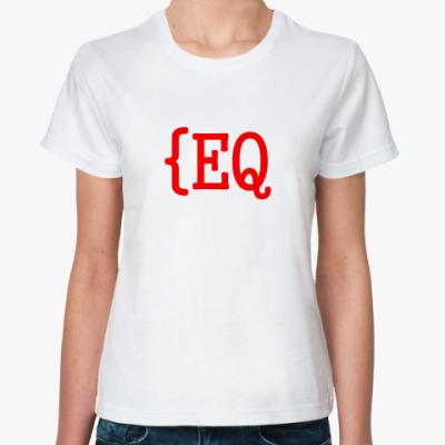 Классическая футболка  {EQ