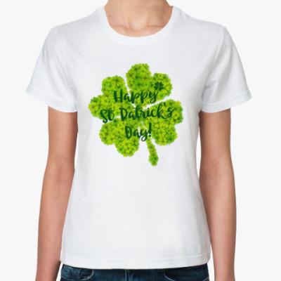 Классическая футболка Happy St. Patrick's Day!