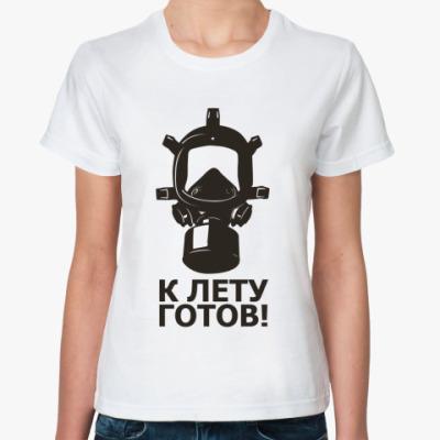 Классическая футболка Лето