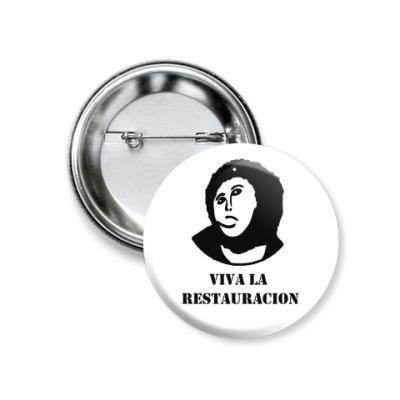 Значок 37мм  Viva la restauration