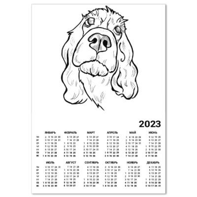 Календарь мечтательный спаниэль