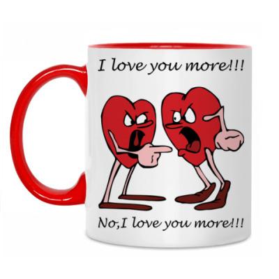 Кружка I love U more!