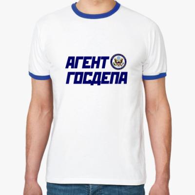 Футболка Ringer-T Агент